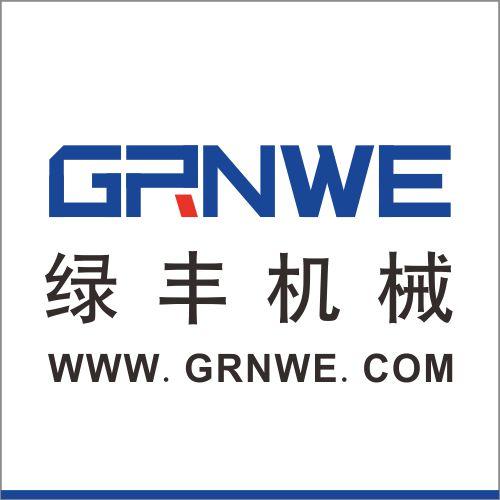 东莞市绿丰环保机械有限公司