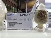 PPE SA90氰酸酯低聚物ppo环氧预浸料
