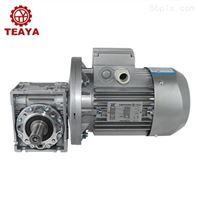 厂家供应铝合金法兰蜗轮减速机