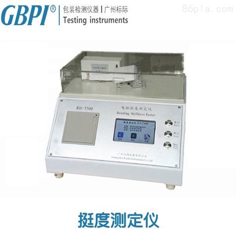 纸张挺度测定仪GBPI