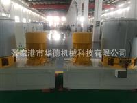 SRL-Z300/600PVC高速混合机机组