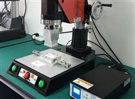 超声波塑料焊接机-带能量焊接模式