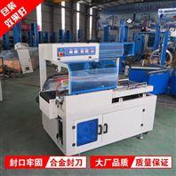 全自动焊丝热收缩膜包装机