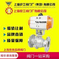 上海沪工良工阀门厂铸钢不锈钢气动开关球阀