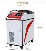 激光焊接机设备