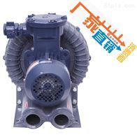 FB-1上海全风变频防爆高压透浦式风机厂家直销