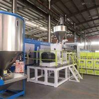 单螺杆免干燥排气型PET片材生产线
