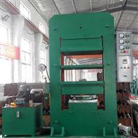 200T胶粉轮硫化机