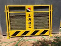 烨方防护栏厂家工地施工井口电梯防护安全门