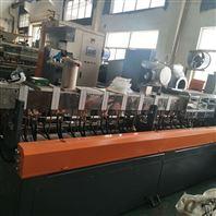 PVC双螺杆造粒机