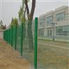 厂家直销双边框架护栏网 公路双边防护网