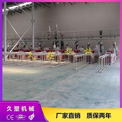 PVC扣板生產線_塑料吊頂扣板設備