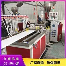 塑料扣板设备_PVC天花吊顶扣板生产线设备