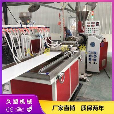 塑料扣板設備_PVC天花吊頂扣板生產線設備