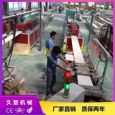 PVC扣板機器_塑鋼扣板生產線設備
