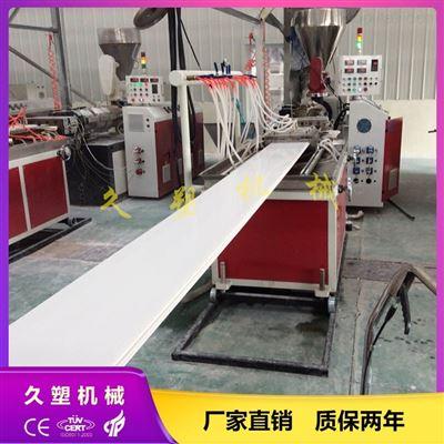 裝飾吊頂扣板生產線設備_塑料扣板設備