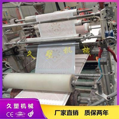 塑料扣板生產設備_PVC石塑吊頂板設備