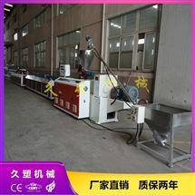 SJZ65塑料型材生产线设备