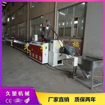 SJZ65塑料型材生產線設備