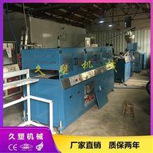 塑料线槽设备_绝缘电工线槽生产线设备