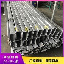 高级PVC阻燃电柜行线槽生产线设备