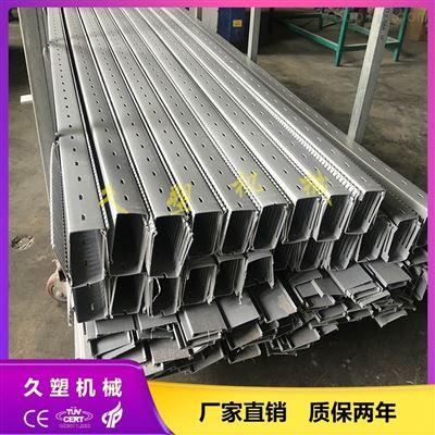 高級PVC阻燃電柜行線槽生產線設備