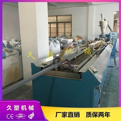 阻燃電工走線槽機器_塑料線槽生產設備