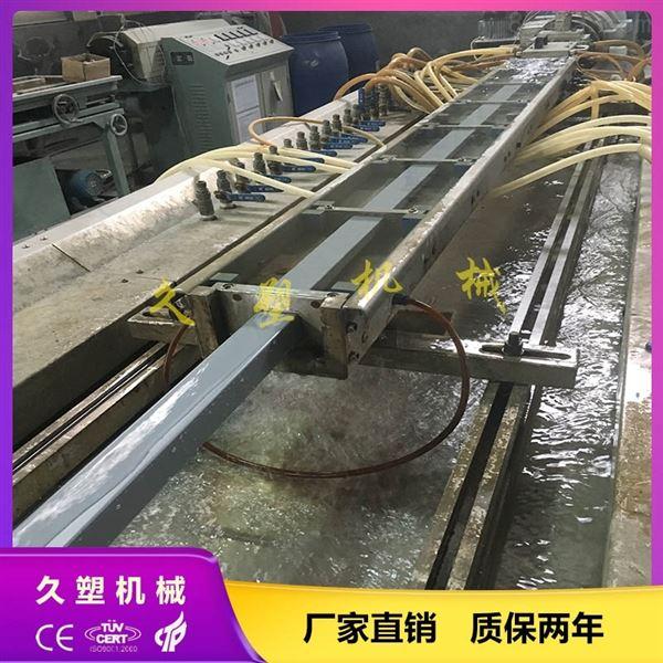 PVC绝缘走线槽生产线/机器/设备