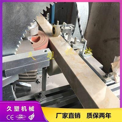 PVC衛浴擋水條設備/生產線