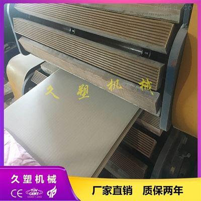 快裝墻板設備 塑鋼集成墻板生產線
