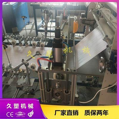 吊頂扣板設備 納米集成護墻板機器設備