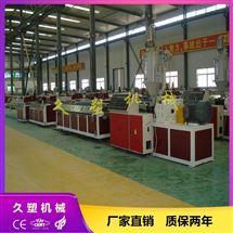 PVC木塑长城板生产线/设备/机器