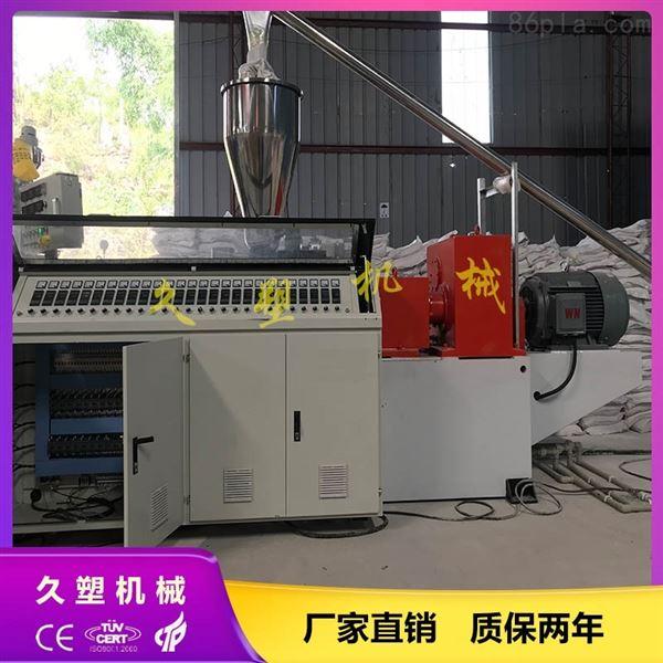 PVC合成树脂瓦生产线设备