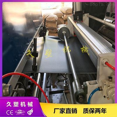 ASA塑料樹脂瓦生產設備