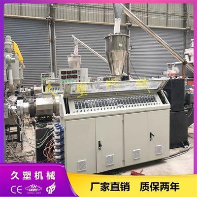 合成樹脂瓦生產線/機器/設備