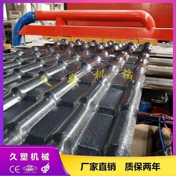 合成树脂瓦生产线/机器/设备