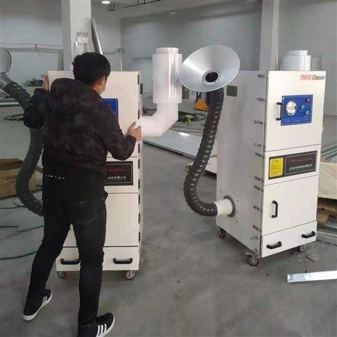 灶具切割焊接用除尘器