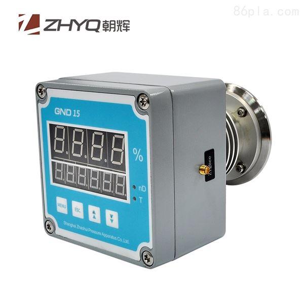 供应朝辉在线浓度传感器 折光仪(折射仪)