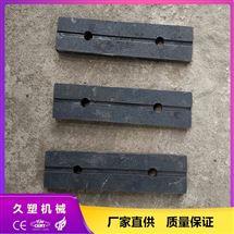 磨粉机刀片齿板(定刀动刀)