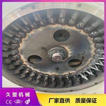 PVC磨粉机刀架/转子