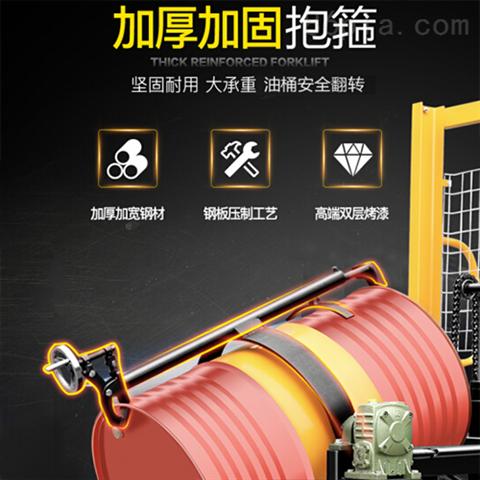 东弘400公斤手动油桶搬运车