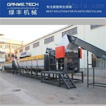 GW-PE-WL1000农业水果膜回收线 PE保鲜袋标签纸清洗机器