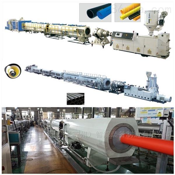 MPP电力管材生产线
