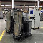 高压工业除尘机
