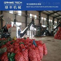 GW-PE-WL1000农药水塑料瓶破碎清洗回收线