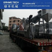 GW-PE-WL1000聚酯塑料农药水瓶加工再生自动化清洗线