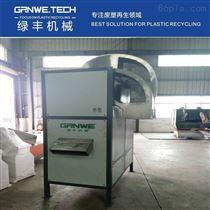 GWWSP-500医用塑料分选分离机 PE点滴袋风选设备