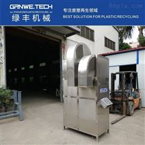 GWWSP-500塑料分选分离机