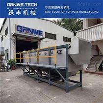 GWWTB-1200塑料清洗水槽 深水池商标纸沉浮分离漂洗槽