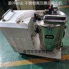 DL-1500打磨粉尘脉冲高压吸尘器